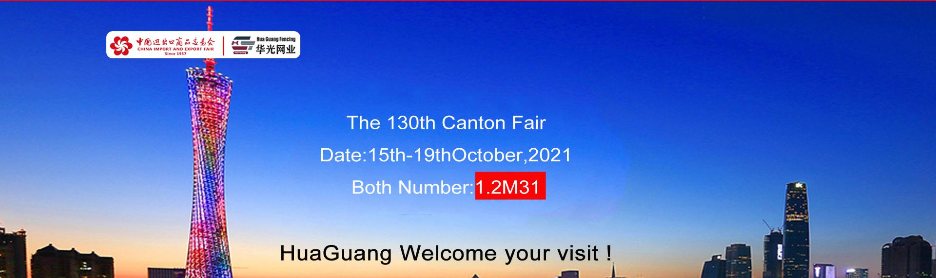 130th Canton Fair