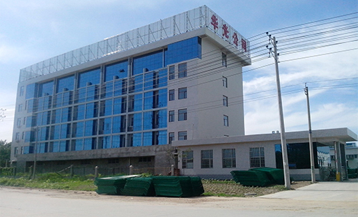 About Anping County Hua Guang Wire Mesh