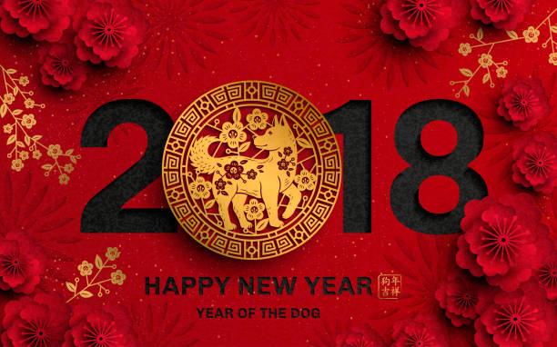 Huaguang Wiremesh Wish You have a Happy New Year!