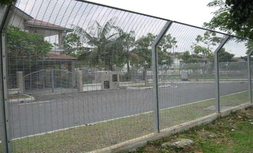 How To Impregnate Anti Climb Fence?